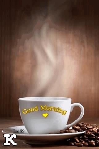 Картинки чай кофе доброе утро   подборка 003