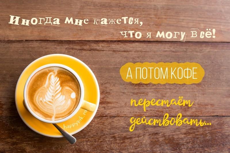 Картинки чай кофе доброе утро   подборка 014