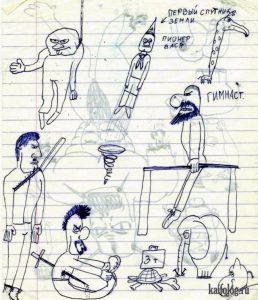 Классные рисунки карандашом в тетради 028