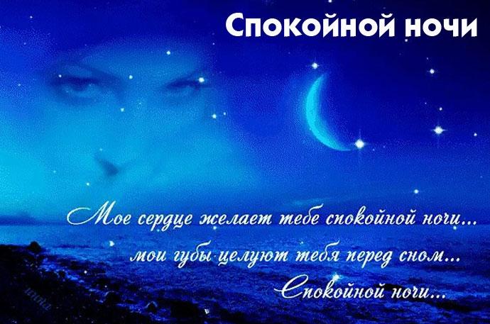 Картинки сладких снов для любимого человека, днем