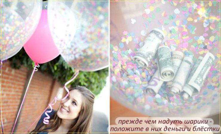 Красивые идеи подарков на День Рождения с фотографиями   подборка (22)