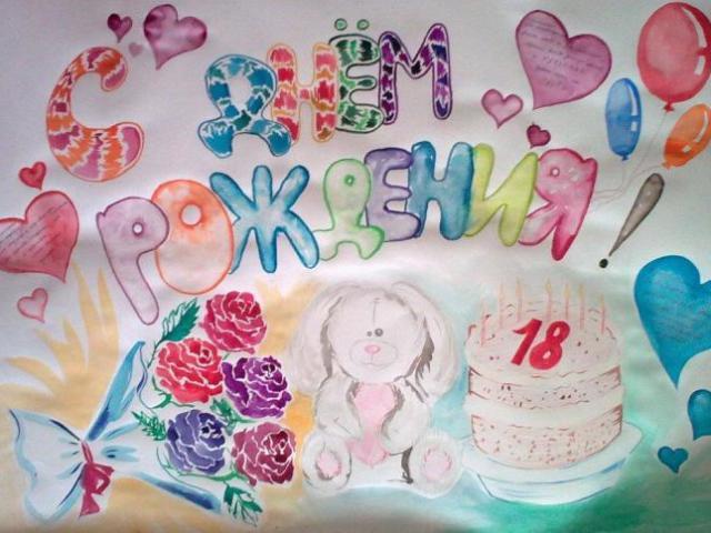 Красивые идеи подарков на День Рождения с фотографиями   подборка (33)