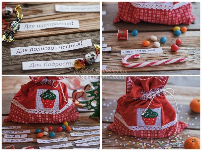 Красивые идеи подарков на День Рождения с фотографиями   подборка (43)
