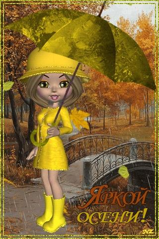 Красивые и яркие картинки про осень013