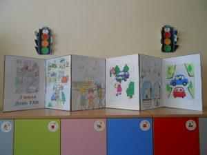 Красивые картинка Гаишника для детей 028