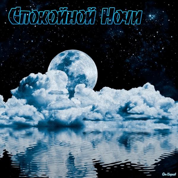 Красивые картинки Валентина спокойной ночи008
