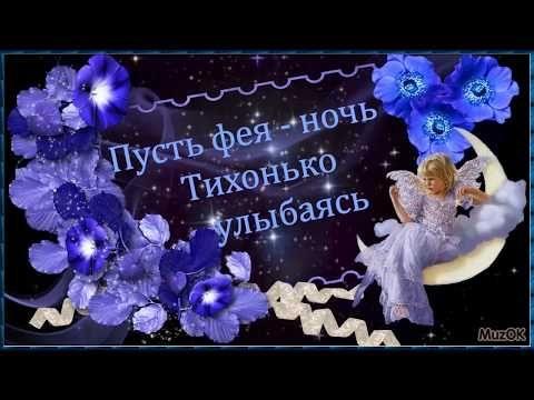Красивые картинки Валентина спокойной ночи009