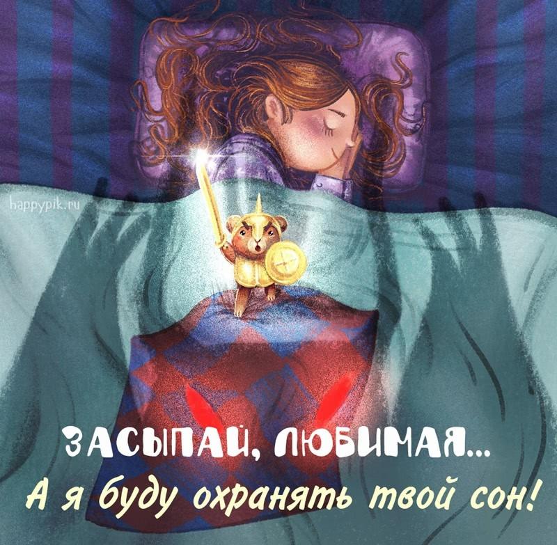 Красивые картинки Валентина спокойной ночи016