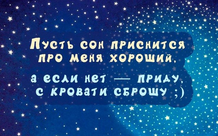 Красивые картинки Валентина спокойной ночи017