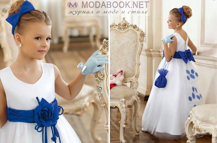 Красивые картинки бал для детей   подборка 022