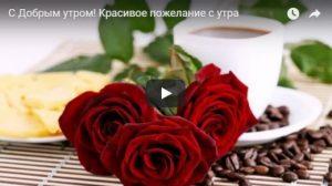 Красивые картинки доброе утро Николай   подборка 024