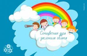 Красивые картинки нарисованная радуга   подборка 024