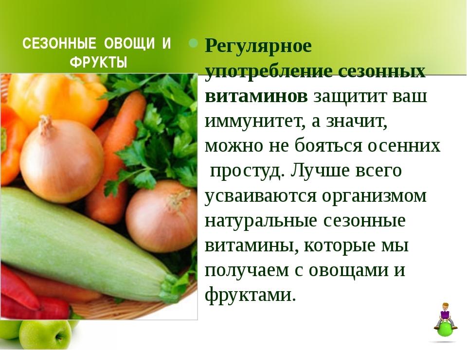 Красивые картинки на тему витамины 025
