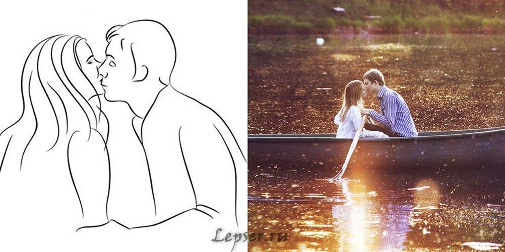 Красивые картинки пары влюбленные осенью 009