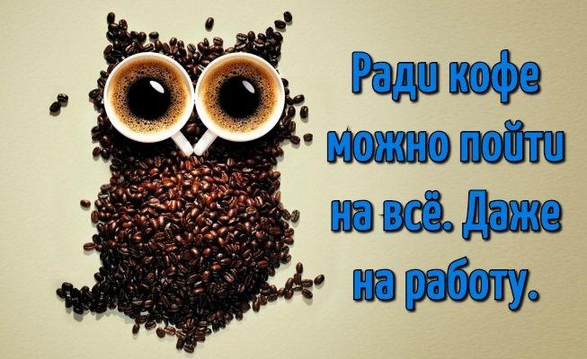 втором картинка пойдем выпьем кофе фиолетовые женские