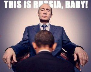 Красивые картинки приколы про президентов 027