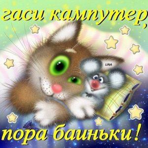 Красивые картинки сладких снов приколы024