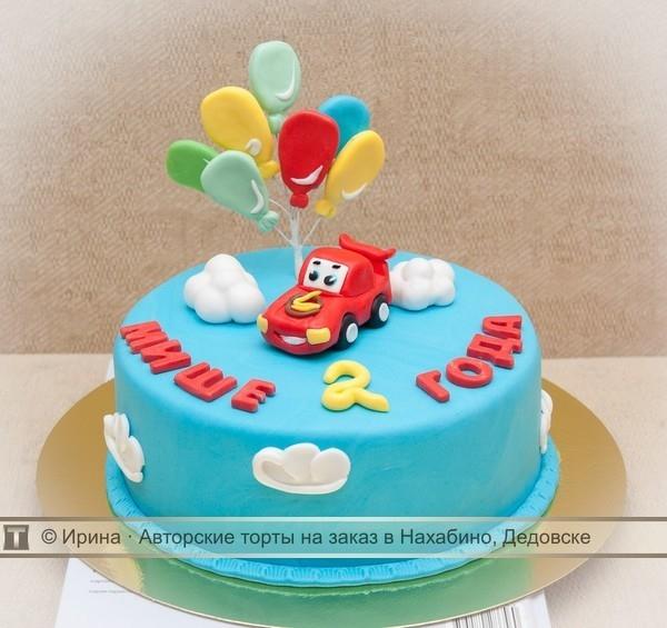 Красивые картинки с днем рождения сына 2 годика017