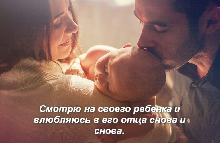 картинки со смыслом любви отца к дочери шайбе всегда