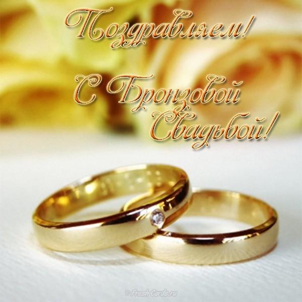 Красивые картинки 22 года свадьбы   фото 024