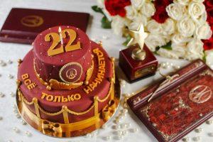 Красивые картинки 22 годовщина свадьбы 024