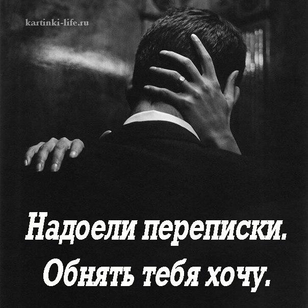Красивые открытки хочу тебя обнять019