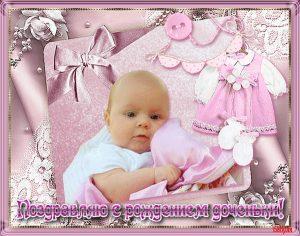 Красивые поздравления рождением дочки картинки019