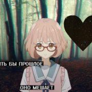 Красивые фотки аниме на аву 024