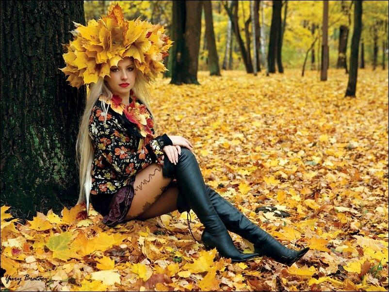 Красивые фотографии девушек осенью   подборка фото (12)