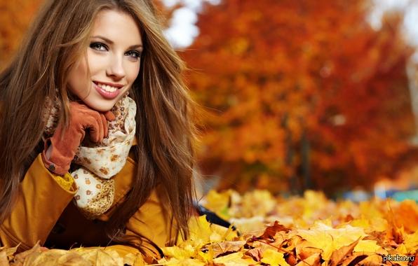 Красивые фотографии девушек осенью   подборка фото (8)