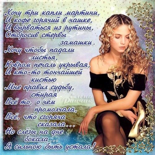 Красивые фото о чувствах и любви003