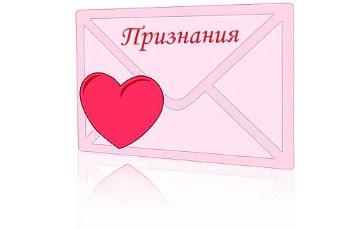 Красивые фото о чувствах и любви011