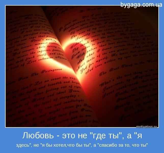 Красивые фото о чувствах и любви012