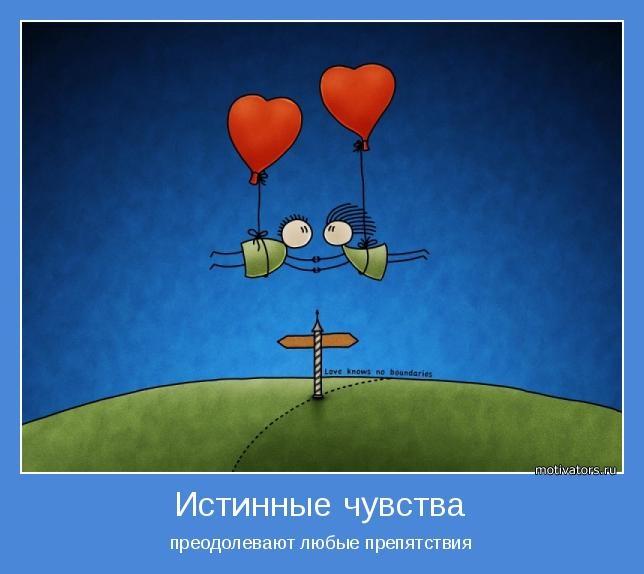Красивые фото о чувствах и любви013