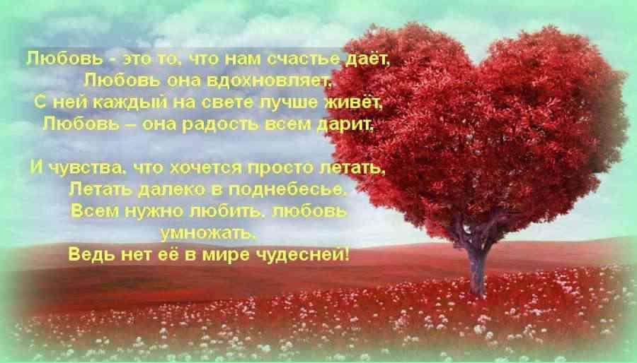 Красивые фото о чувствах и любви019