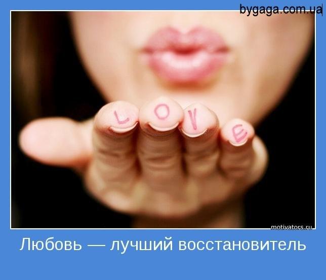 Красивые фото о чувствах и любви025