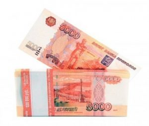Красивые фото пяти тысяч рублей 021