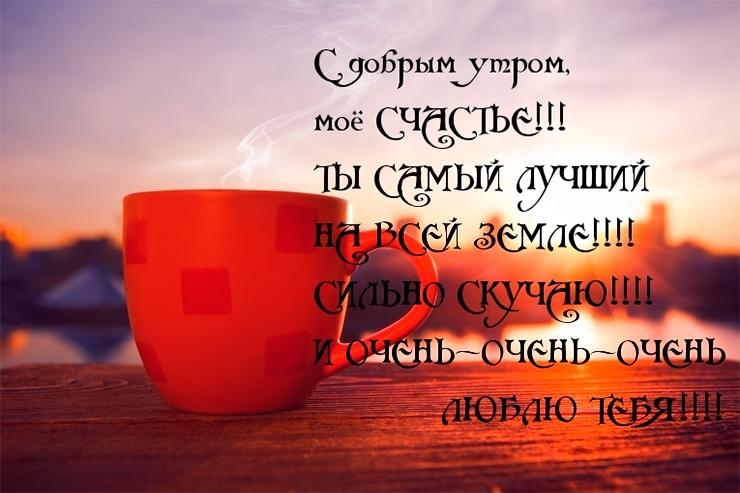 Красивые фото ты моя любовь   подборка 011