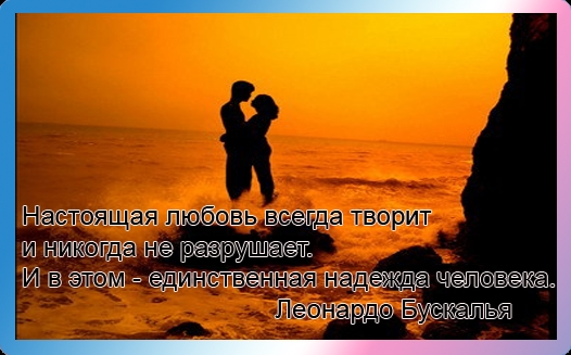Красивые фото ты моя любовь   подборка 017