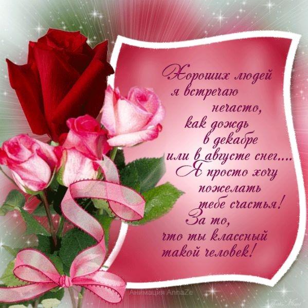 Красивые цветы любовь картинки и открытки001