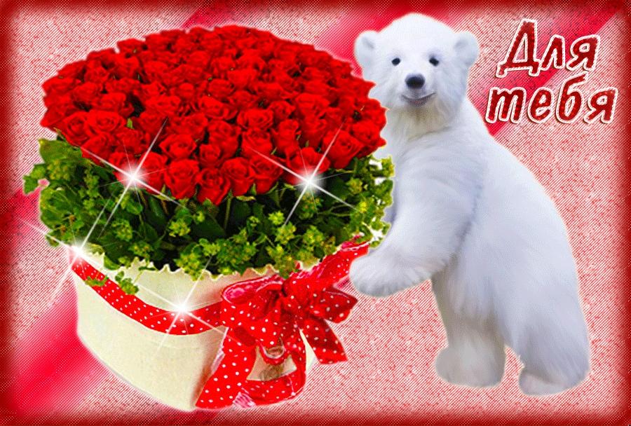 Красивые цветы любовь картинки и открытки009