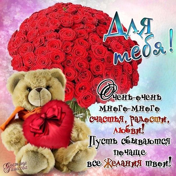 Красивые цветы любовь картинки и открытки014