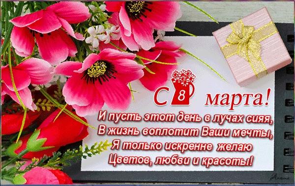 Красивые цветы любовь картинки и открытки018