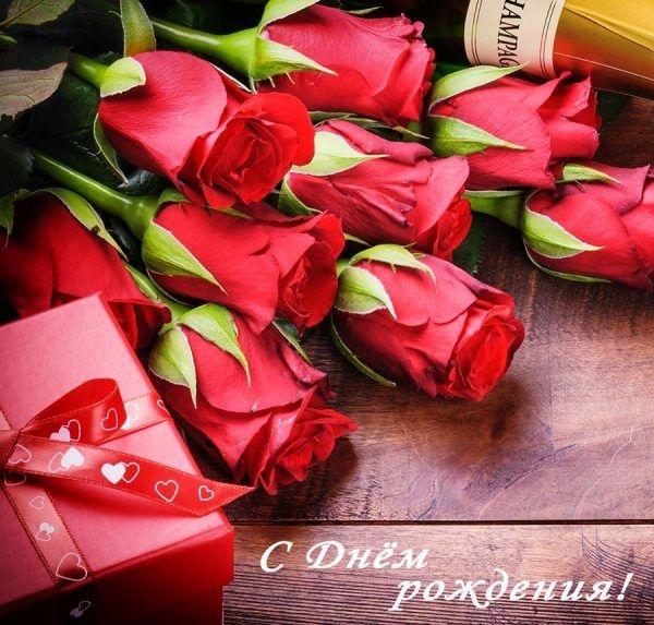 Красивые цветы любовь картинки и открытки019