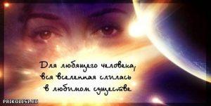 Красивые цитаты о счастье в картинках 028