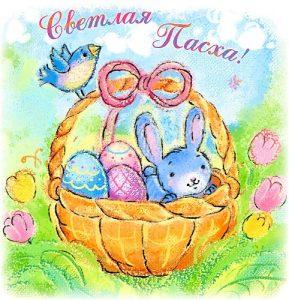 Красивый рисунок к празднику Пасха020