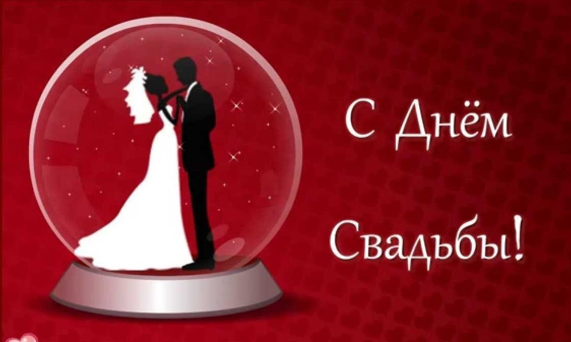 Красивый рисунок на день свадьбы 010