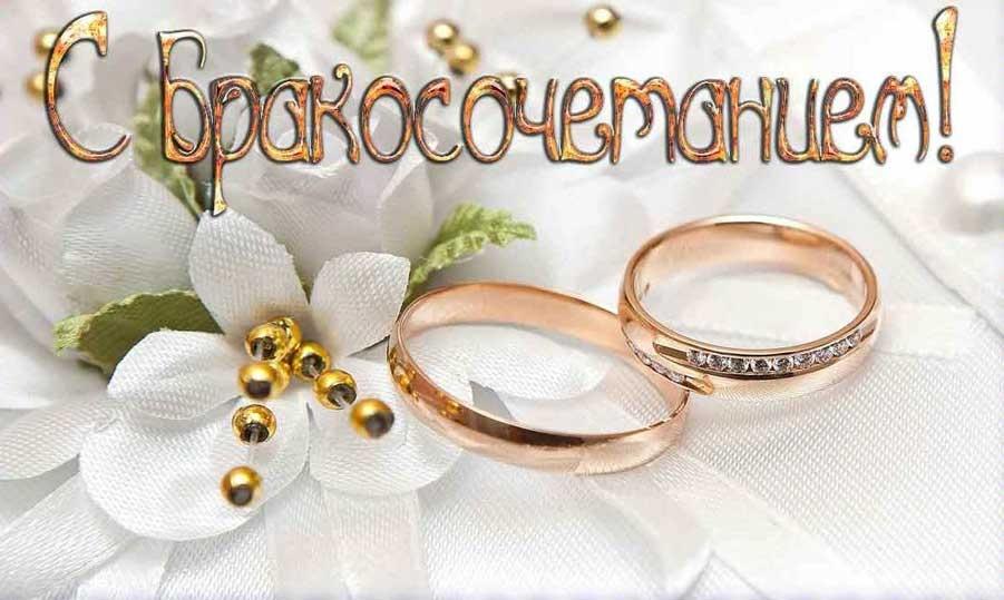 Красивый рисунок на день свадьбы 012