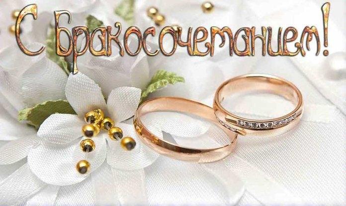 Красивый рисунок на день свадьбы 014