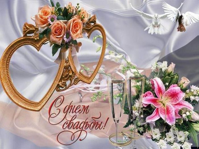 Красивый рисунок на день свадьбы 016